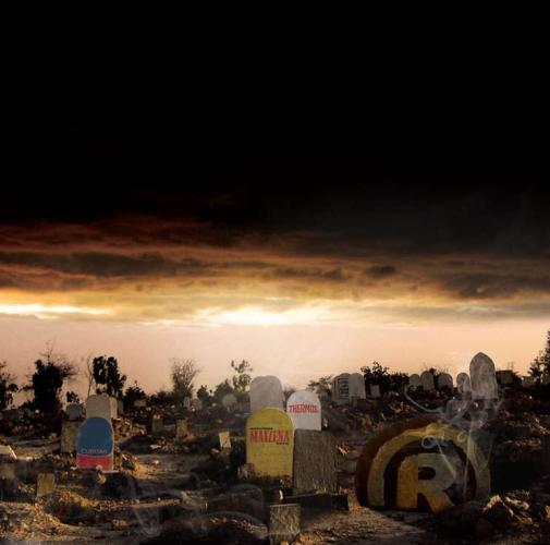 Sabía que existe un cementerio de marcas