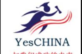 China ofrece beca para Maestría en Salud Pública